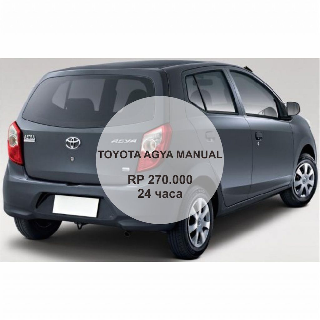 Toyota Agya manual